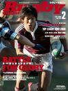 Cover_0802