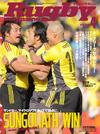 Cover_0804