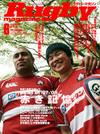 Cover_0806