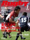 Cover_0807
