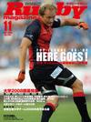 Cover_0811