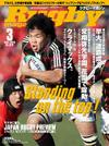 Cover_0903