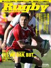 Cover_0904