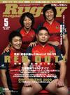 Cover_0905