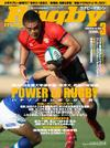 Cover_1003