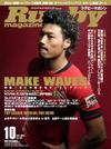 Cover_1010