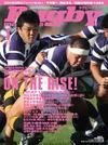 Cover_1101