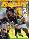 Cover_1102