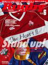 Cover_1106