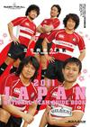 Cover_1106_japan