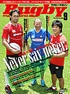 Cover_2012_9