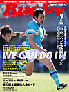 Cover_20142