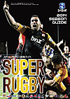 Superugby14_cover_2