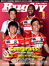 Cover_201406