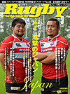 Cover_201409